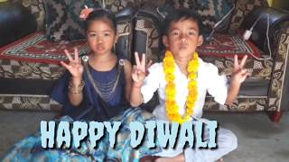 FESTIVAL HAPPY DIWALI (Diwali 2018 Bhai Tikka)