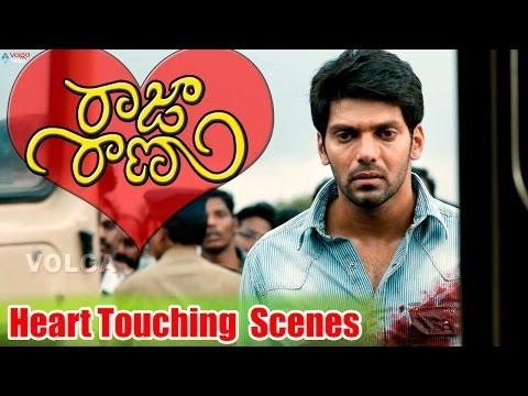 Raja Rani Movie Scenes || Heart Touching Scenes || Aarya, Nayanthara, Jai, Nazriya Nazim