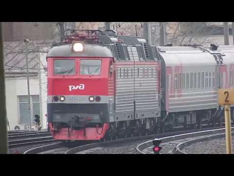 ЧС7-231 с пассажирским поездом №719 Москва - Белгород