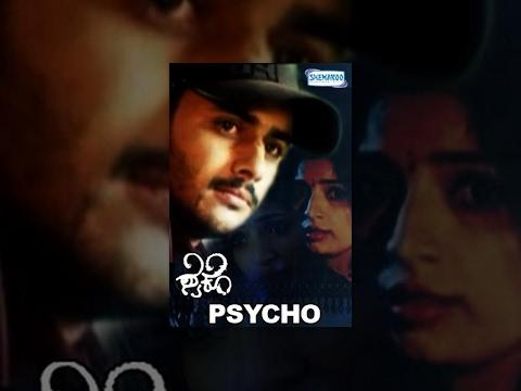 Kannada New Movie | Psycho | Raghu Dixit Musical