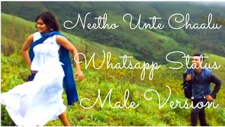 Neetho Unte Chaalu bit Song male version whatsapp status from ekkadiki pothavu chinnavda movie