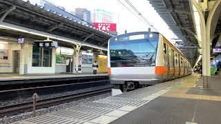 E233系0番代 各駅停車 水道橋駅停車→発車