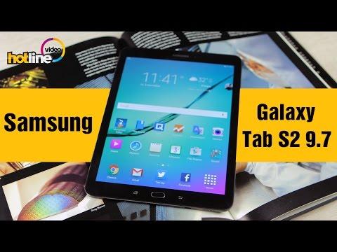 Samsung Galaxy Tab S2 9.7 - где тонко, там не рвётся
