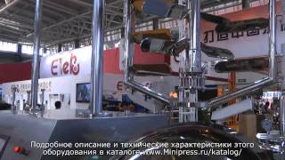 Фармацевтическое оборудование для подготовки мазей, кремов www.MiniPress.ru(, 2013-06-10T08:16:52.000Z)