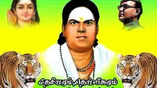 Pasumpon sri thevar ayya mp3 song