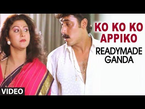 Ko Ko Ko Appiko Video Song I  Readymade Ganda I Shashi Kumar, Dilip Kumar, Malasri