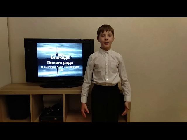 Изображение предпросмотра прочтения – ВадимНепомнящий читает произведение «Девятьсот берёзок на Дороге Жизни» Ю.Михайлова