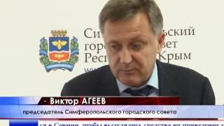 У главы администрации Симферополя Геннадия Бахарева появился новый заместитель(, 2015-05-29T10:58:45.000Z)
