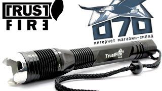 Светодиодный фонарь для ПО # 18650 TrustFire TR-J2(мощный фонарь из разряда бюджетных довольно твёрдо держит нишу в соотношении цены и качества. Простой комп..., 2016-01-17T17:19:35.000Z)