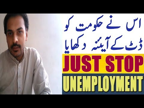How To Control Unemployment In Pakistan Latest Killer Tips Part 1