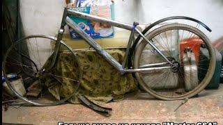Ремонт велосипеда своими руками ч 1/Repair the bike with your hands h 1(как я собрал велик из хлама., 2015-10-23T21:46:53.000Z)