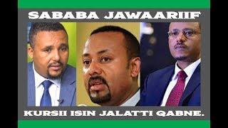 Dr.Abiy Ahamad Fi Dr.Lammaa Magarsaa Ummata Baha Oromiyaa Waliin Taasisan Kutaa 1ffaa (Onk 31, 2019)