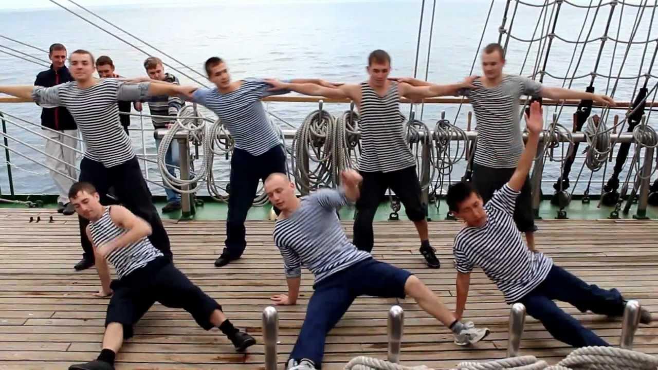 Яблочко скачать бесплатно mp3 матросский танец видео
