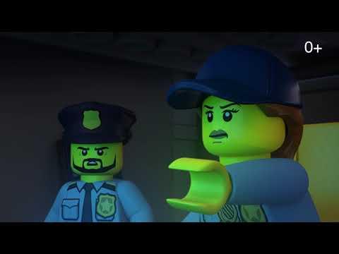 Когда каркает ворон - LEGO City