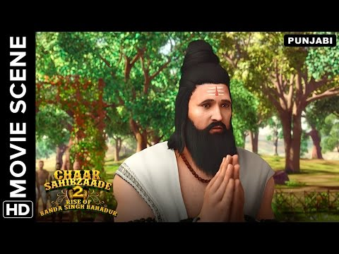 Thumbnail: 🎬Madho Das finds his calling | Chaar Sahibzaade 2 Punjabi Movie | Movie Scene🎬