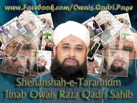 Har Lehza hai Momin By Owais Qadri