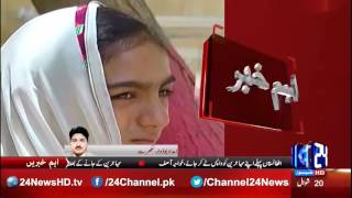 24 Breaking: Disclosure of  12 year old girl sell in sukkur for 50 thousand rupees