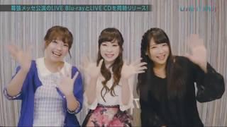 2017年9月27日(水)発売 ・『t7s 3rd Anniversary Live 17'→XX -CHAIN TH...