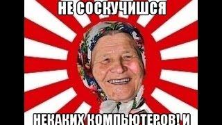 """Суп из рыбных консервов """"Дачница"""". РЕЦЕПТ, ПАРОДИЯ"""