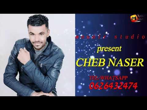CHEB NASER - 2018 - RANI TAYEH - جديد الشاب ناصر 2018 - راني طايح
