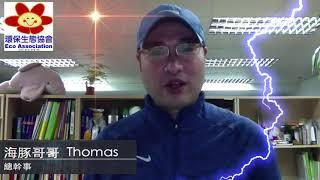 海豚哥哥Mr Dolphin Thomas,撰寫《兒童的科學》雜誌,已經31期了!