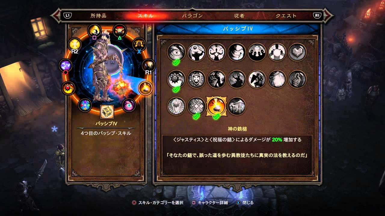Diablo  Ultimate Hammerdin Build