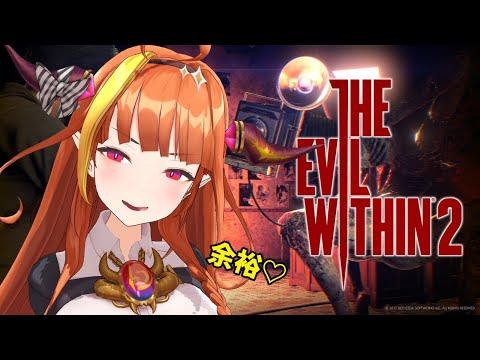 #4 The Evil Within 2 【変態芸術家を弱らせる】サイコブレイク2