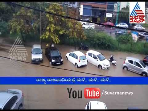 Bangalore Rains | HSR Layout Completely Drowned in Rain Water | Suvarna News