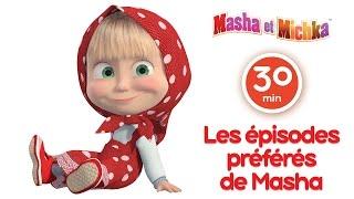 Masha et Michka- Les épisodes préférés de Masha (La meilleure compilation des dessins animés) thumbnail