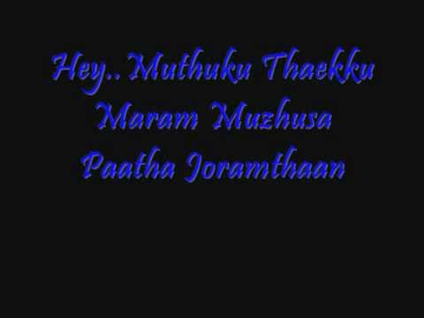 kadhal vandhale song lyrics
