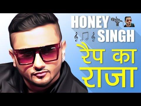 Yo Yo Honey Singh Biography   KING of Indian Rap