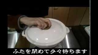 【碁石茶作り方】ダイエットやインフルエンザ予防対策になる!?