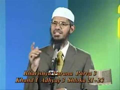 DR.Zakir Naik:Similarities Between Hinduism and Islam(6-15)