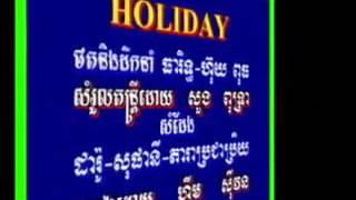 Holiday + Om Touk Rosay Rosat (Karaoke)