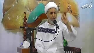 الشيخ قاسم آل قاسم - الإمام الحسن العسكري عليه السلام حجة الحجج