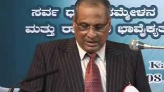(2/3) Ahmadiyya: Justice S R Naik, Human Rights Karnataka India at Inter-Religious Conference 2008