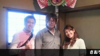 ☆兄弟の絆☆すき焼きの日山〜堪能編〜