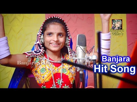 JAGA JAGA JANKEVALE JATHER CHORY BANJARA NEW SONG REC STUDIO VIDEO // BANJARA VIDEOS