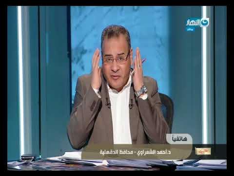 مانشيت القرموطي | مداخلة محافظ الدقهلية حول سرقة كوبري أثري بقرية أبو غزالة