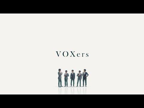 ゴスペラーズ 『VOXers』Full Ver.