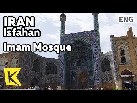 【K】Iran Travel-Isfahan[이란 여행-이스파한]이란 최대 규모 이맘 모스크/Meidan Emam/Imam Mosque/Tile/Stone/Shah Mosque