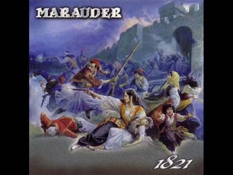 Marauder-The Greek Revolution Begins