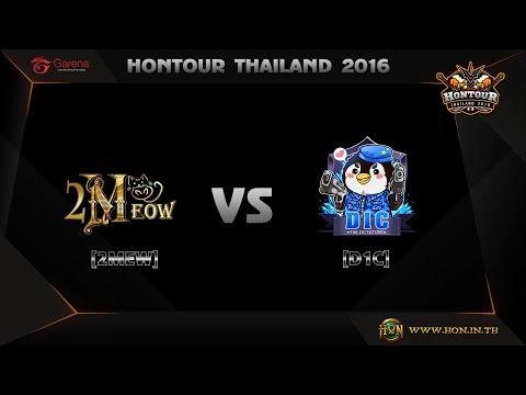 HoNTour Thailand Cycle 2 : G-League #R12