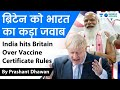 India Hits UK with 10 days Travel Rules   Vaccine Certificate Issue Explained   Current Affairs