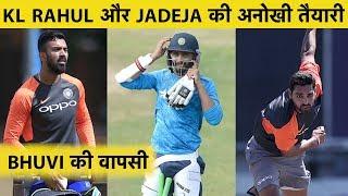 Virat & Co. ने Nets में दिखाए अलग ही तेवर, 1st T20I में दिखेगा बल्लेबाजी का अलग ढंग   IND vs WI