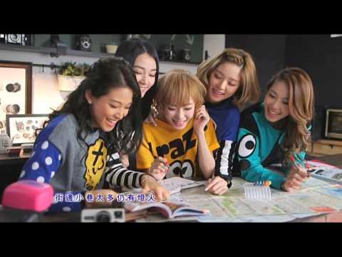 Super Girls - I Belong to U