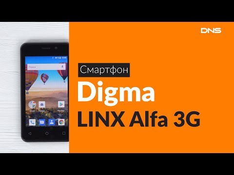 Распаковка смартфона Digma LINX Alfa 3G / Unboxing Digma LINX Alfa 3G