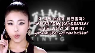 TINY-G - Miss You (보고파) Color Coded Lyrics