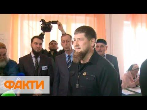 Рамзану Кадырову инаугурационная