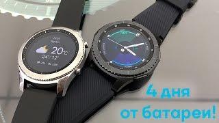 Умные часы Samsung Gear S3 — ещё круче прежних